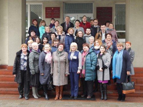 Международный семинар «Новые направления в развитии инклюзивного образования».