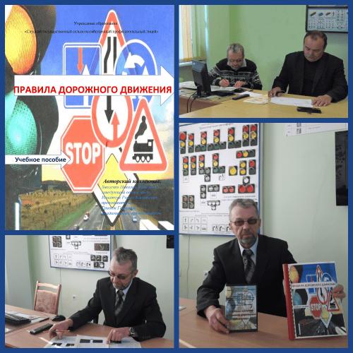 Конкурс Министерства транспорта и коммуникаций