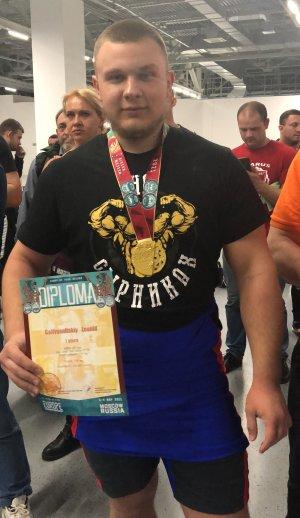 Чемпион Европы-2021 и мировой рекордсмен по жиму лёжа среди юношей учится в Слуцком сельхозлицее. А вы знали, кто он?